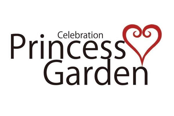 Princess Garden Celebrationのバナー画像