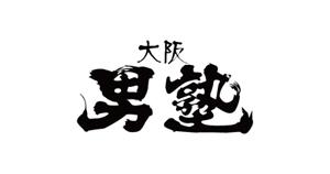 ホストクラブ「大阪男塾(オオサカオトコジュク)」のロゴ画像