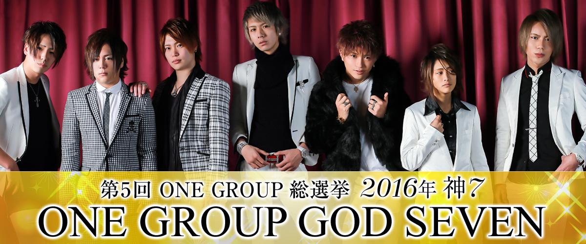 ONE GROUP������ 2nd���ơ����ý�