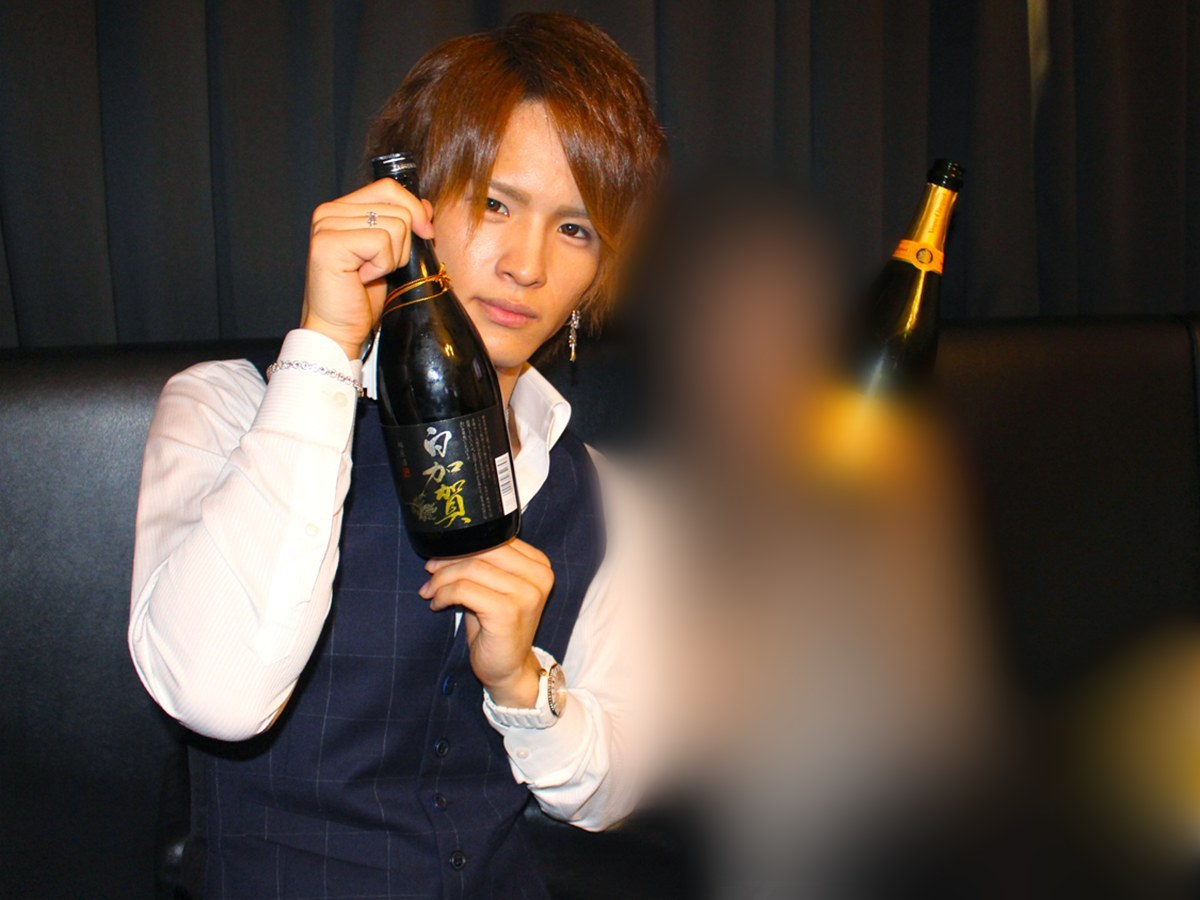 Stylish Club Ray ONE GROUP AnythingMatchの画像13
