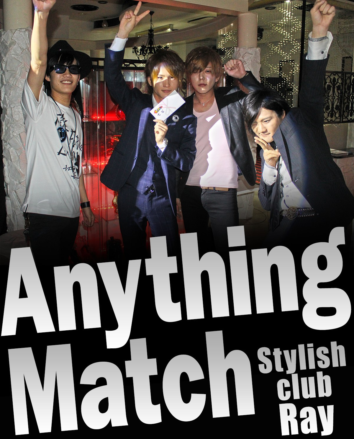 Stylish Club Ray ONE GROUP AnythingMatchイベントのバナー画像
